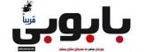 """عادل الميلودي يهدد موقع """" بابوبي """" الالكتروني"""