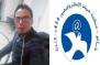 """المحكمة : قرار بحبس المناضل خالد شجاعي عضو منظمة """"حاتم"""""""