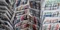 تراجع كبير في عدد الصحف الورقية وارتفاغ في العدد الإجمالي لتصاريح الإلكترونية
