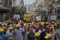 """""""النقابة الوطنية للتعليم"""" تندد بالتضييق على الحريات النقابية وتعلن تنظيم وقفات احتجاجية وإضرابا ليومين"""