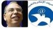 بيان منظمة حريات الإعلام والتعببر-حاتم حول اعتقال ذ المعطي منجب