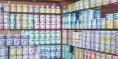 تقرير أممي : الترويج لحليب الأطفال مس بالرضاعة الطبيعية .