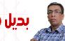 الحكم بالسجن و الغرامة على الصحافي حميد مهداوي