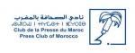 نادي الصحافة بالمغرب يستغرب منع صحافيي المؤسسات الخاصة من التغطية ليلا في رمضان